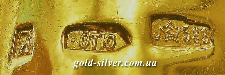 символ фото проб золота и их значение актёра насчитывает
